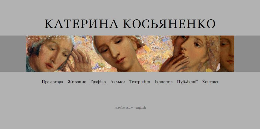 kosyanenko_1