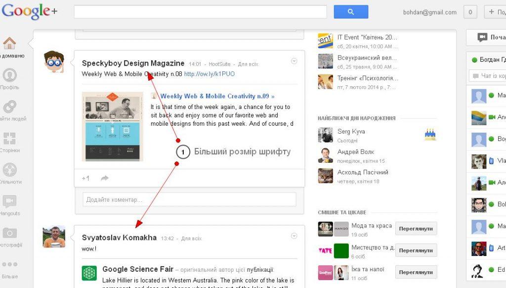 googleplus_font