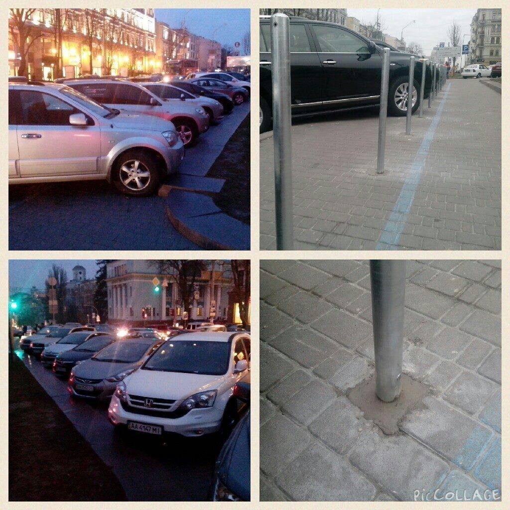 opera_parkuvannya2