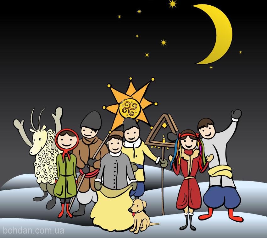 Коляда, Різдво, вертеп
