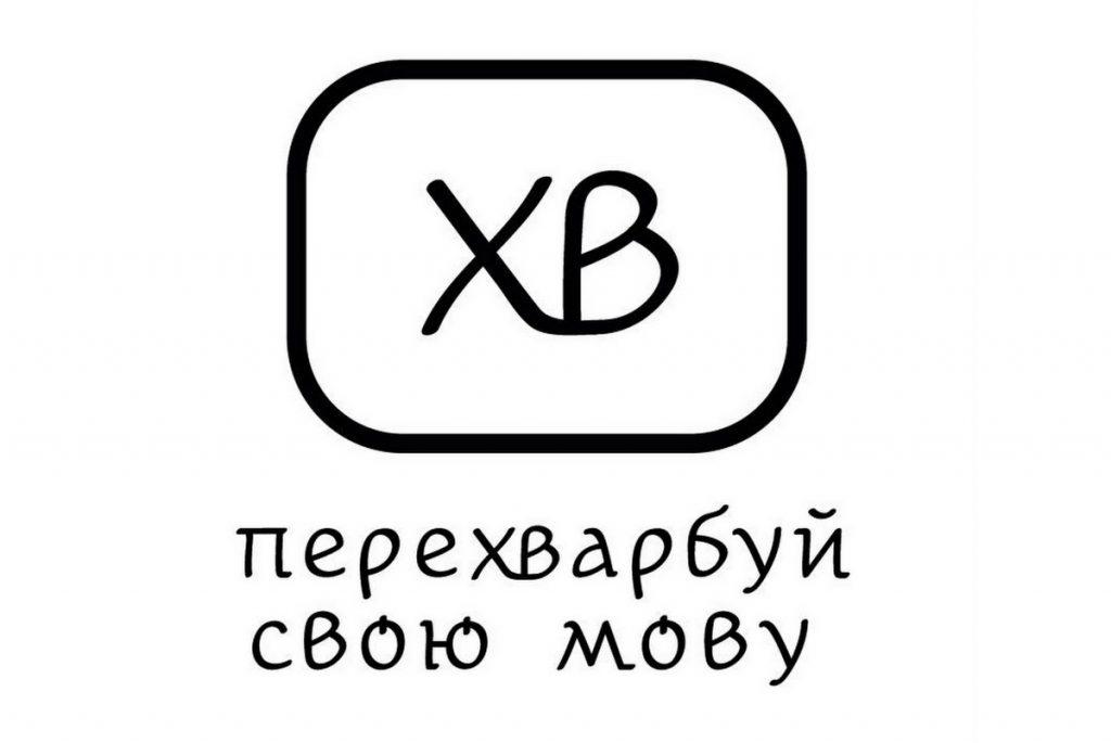шрифти для роботи2
