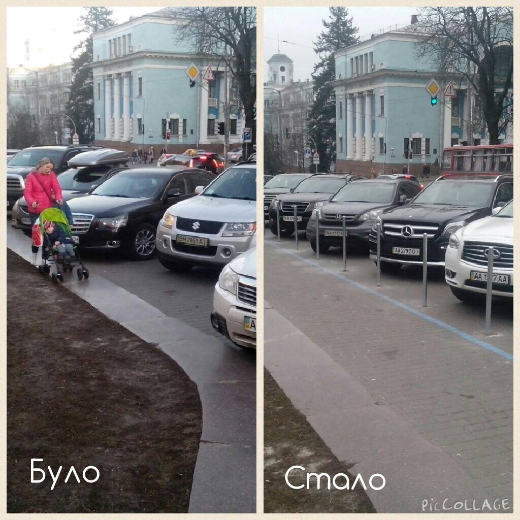 opera_parkuvannya1