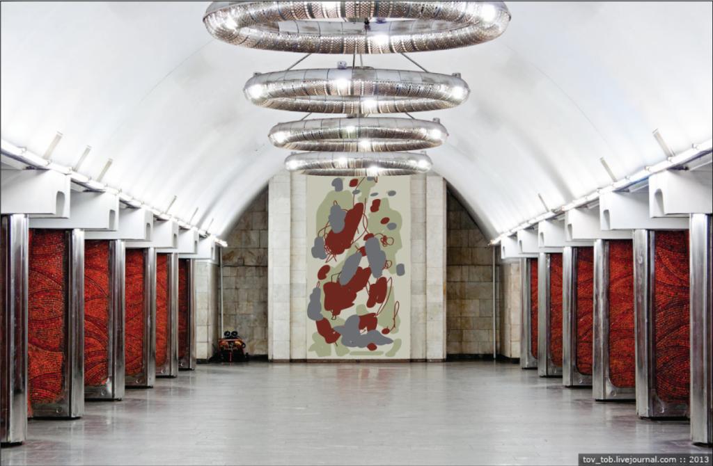 Богдан Гдаль Палац Україна